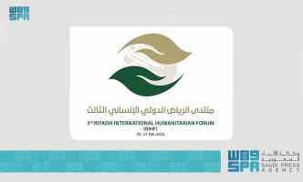 ATM 2021: Sheikh Mohammed welcomes everyone to Dubai...