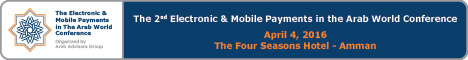 The 2nd Electronic & Mobile Payment