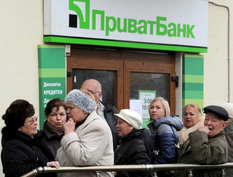 Ukraine's government nationalizes one of country's largest banks