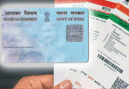 T dept launches facility to correct errors in PAN, Aadhaar